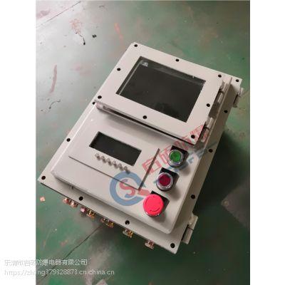 7寸触摸屏显示防爆控制箱壳体
