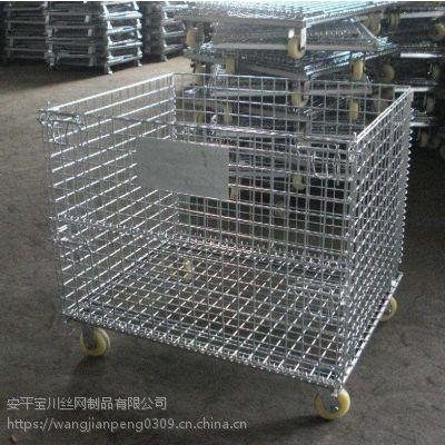 现货锌钢折叠式仓储笼 移动式仓储笼