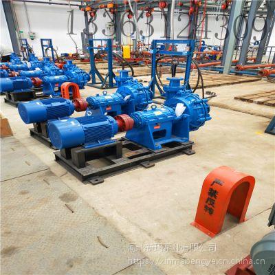 新玛水泵厂生产供应100ZJ-42渣浆泵卧式耐磨浆液泵