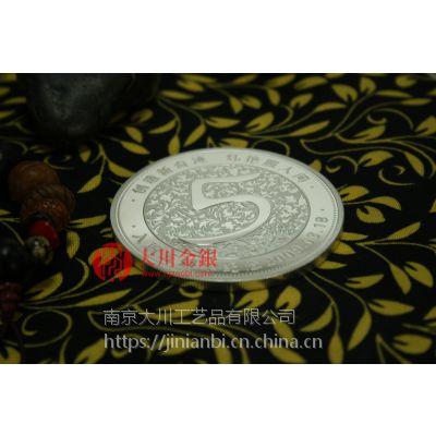 周年庆典银质金银币,定制纪念章一般多少钱,定做银牌,金银币订制厂家