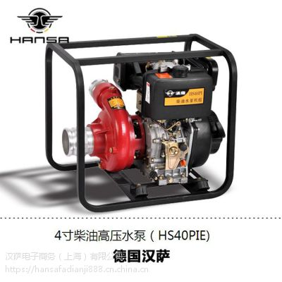 小型4寸柴油机防汛水泵