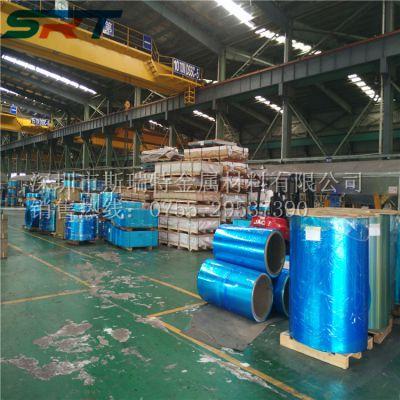 1060铝卷带分条 保温用AL1060国标铝带