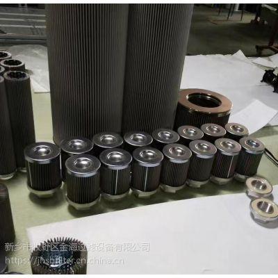 黎明液压管路油滤芯TZX2-25*10