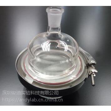 玻璃 食品接触材料 迁移测试池 国产定制 GB 5009.156 迁移池
