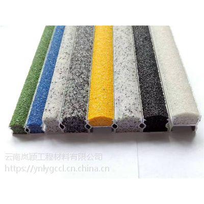 青海坡道防滑条批发厂家长期供应U型防滑条