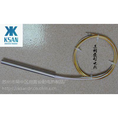 苏州安耐KSAN含K,J型热电偶式单头加热管,加热棒厂家直销