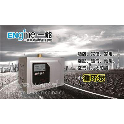 广安热水循环泵厂家批发