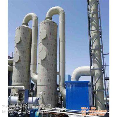 微波光催化氧化,凯斯特环保机械,微波光催化氧化厂家
