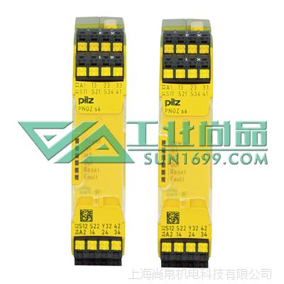 PILZ皮尔磁751106_PNOZ s6 C 24VDC安全继电器 尚帛(bo)机电