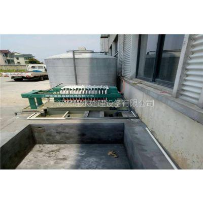 宏旺3T/D印染废水处理设备,宁波废水污水处理设备批发