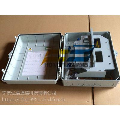 48芯光纤分纤箱型号齐全现货供应