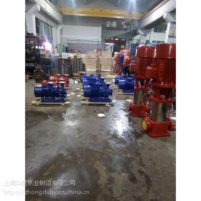 括流管道离心泵 SLW65-125I 流量:50M3/H 扬程:20M 铸铁 周口众度泵业