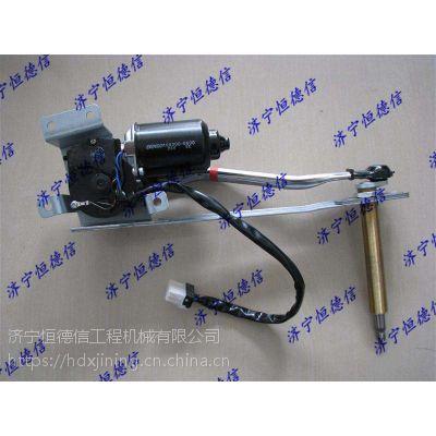 供应小松原厂配件PC200-8雨刷马达总成20Y-54-52211