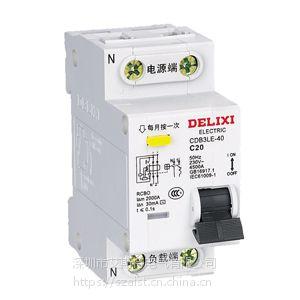 吉林省德力西电气总代理DZ47s系列小型标准断路器