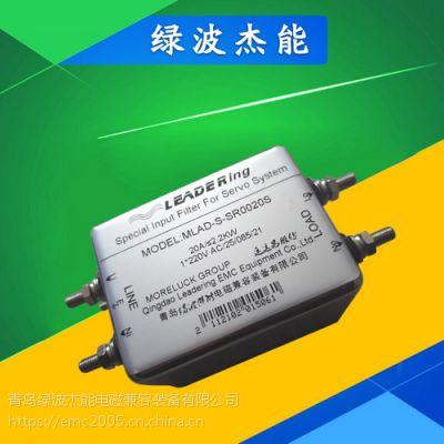 400V三相2.2KW伺服控制器输入端专用滤波器厂家直销_绿波杰能