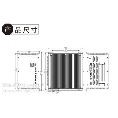 可塑科技优质工业级平板电脑定制生产