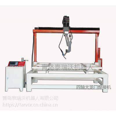 机器人 气助动力机械手 铜焊自动焊接机 等离子机器人焊接 泰瑞沃