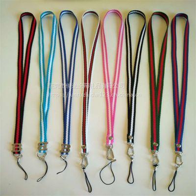 广州客人定做绚丽多彩的带锌扣涤纶手机挂绳