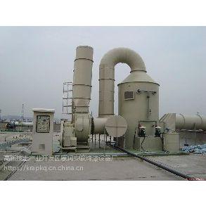 化工厂废气处理设备就找康润安全新定制