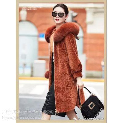贝芙妮羊剪绒大衣 冬季新品女装货源库存尾货走份 品牌折扣批发