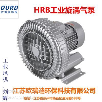 7.5KW高压漩涡风机厂家