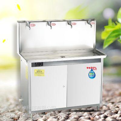 快速式电热开水器厂家/玉晶源UK-4H商用开水器