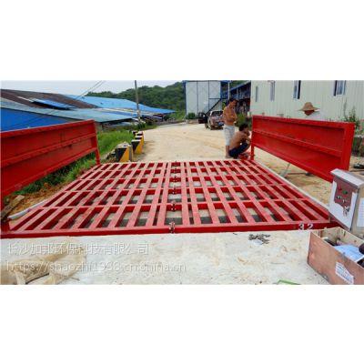 长沙工地洗车槽 工程车辆自动洗车槽GB-100