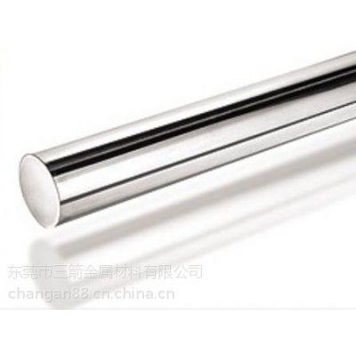 销售AgCu55国标银铜合金,化学成分