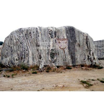 尚艺订做大自然景观石 巨型风水石泰山石