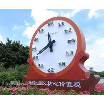 康巴丝牌核心价值观景观钟