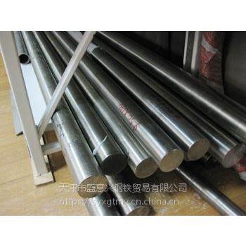 热轧棒材201直径310mm材材不锈钢保证质量,价格低