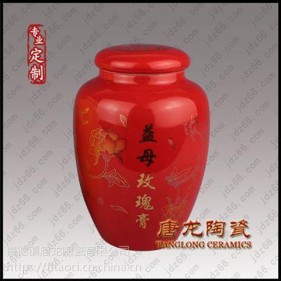 唐龙陶瓷罐、陶瓷瓶设计定制厂家