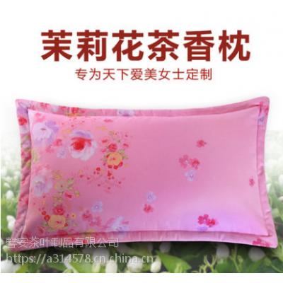 成人睡眠枕 棉布 茶叶+茉莉花 家装版
