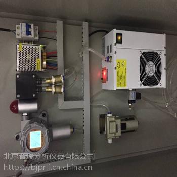 有机物VOC在线浓度检测报警仪(PID)
