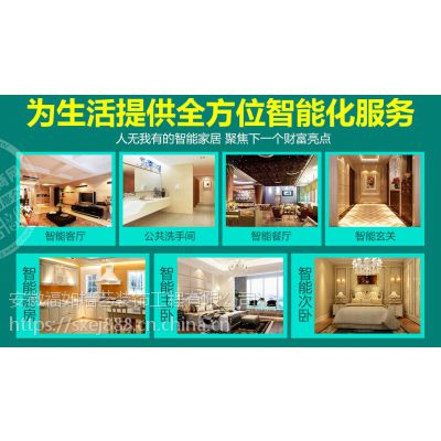 加盟安徽福如墙艺装饰工程有限公司智能生态集成墙板所需要的成本高不高?