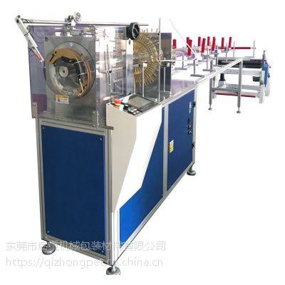 PVC自动圆筒刷胶机 pvc超声波圆筒机 打孔自动卷筒机 东莞启重