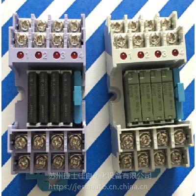 供应松下4位继电器AY33002 RT3S-24V