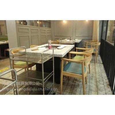 大理石烤鱼店火锅店桌子自助烧烤桌子无烟电磁炉一体火锅餐桌椅组合