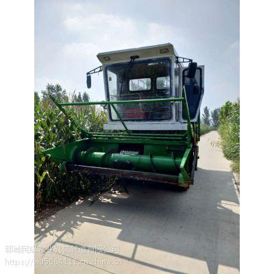大型自走式玉米秸秆青储机 皇竹草粉碎收割回收机 民耀厂家直销