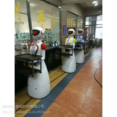 威朗智能机器人餐厅酒店火锅店送餐点餐迎宾展馆接待引导讲解机器人服务员