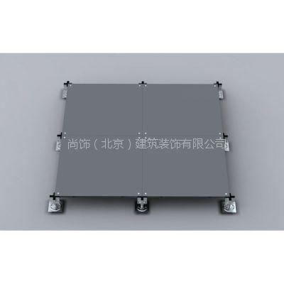 供应远川全钢架空OA网络地板