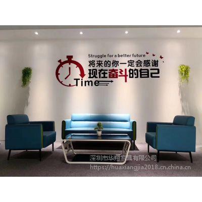 深圳龙岗华翔家具欧式布艺公寓沙发定制生产