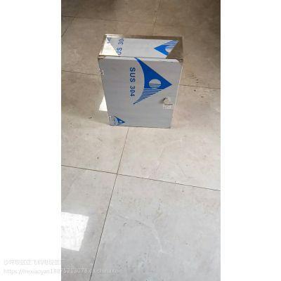 四川省达州配电箱厂家直销量大丛优户外不锈钢201明装箱500*600*200