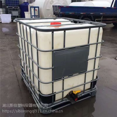 1吨滚塑IBC吨桶1000L塑料桶铁架桶酵素桶带铁架水箱化工桶耐酸碱