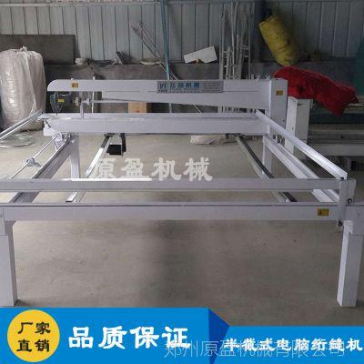 厂家直销半截式电脑绗缝机 方便式电脑绗缝机