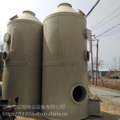 实恒SHT-1废气喷淋塔成都优质高效PP喷淋塔厂家低价优惠