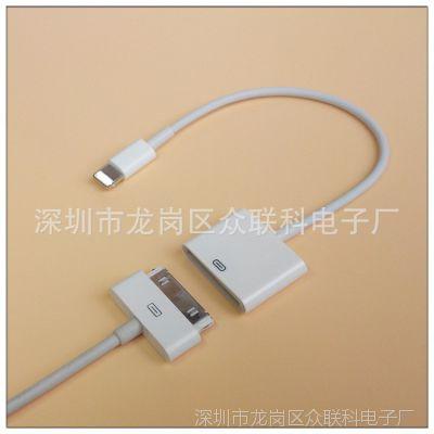 iphone4转iphone5/6/7plus手机数据线充电线 苹果4转5转接线