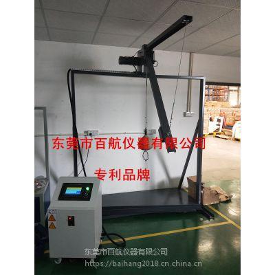 BH-985淋浴房冲击试验机 【淋浴房门及框架结构牢靠度的检测】
