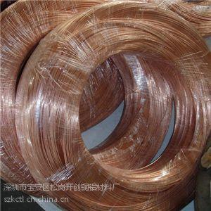 高精磷铜丝CuSn8 进口0.05mm磷铜细丝 高精磷铜线C5191