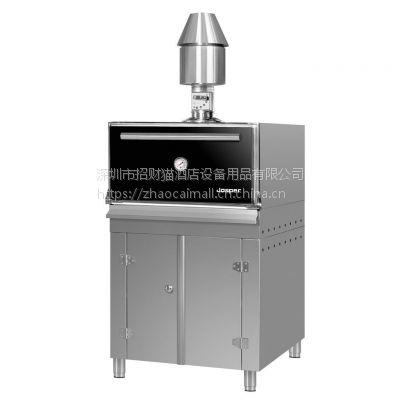 代理原装进口西班牙嘉士伯JOSPER HJX50-L不锈钢落地式木炭烧烤炉
